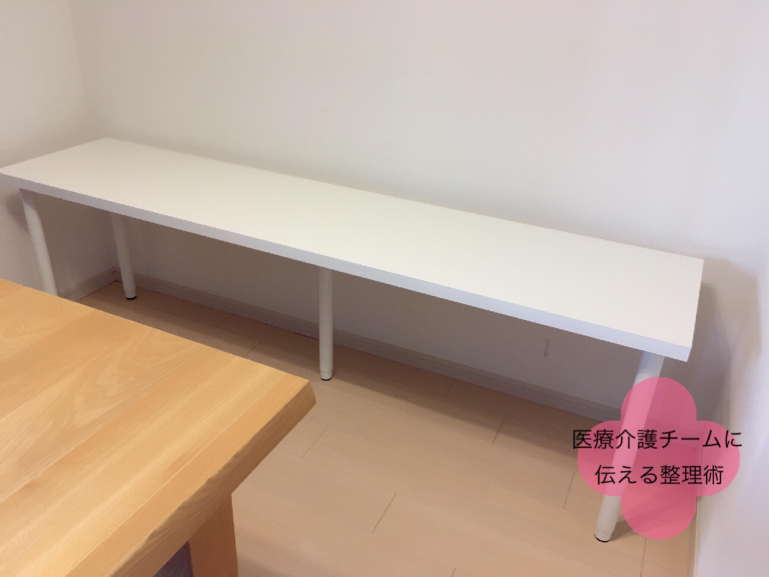 IKEAの天板「LINNMON(リンモン)」をカットしてデスクをDIY