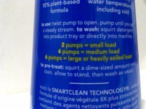 2ポンプ=少量 4ポンプ=中等量 6ポンプ=大量・ひどい汚れ