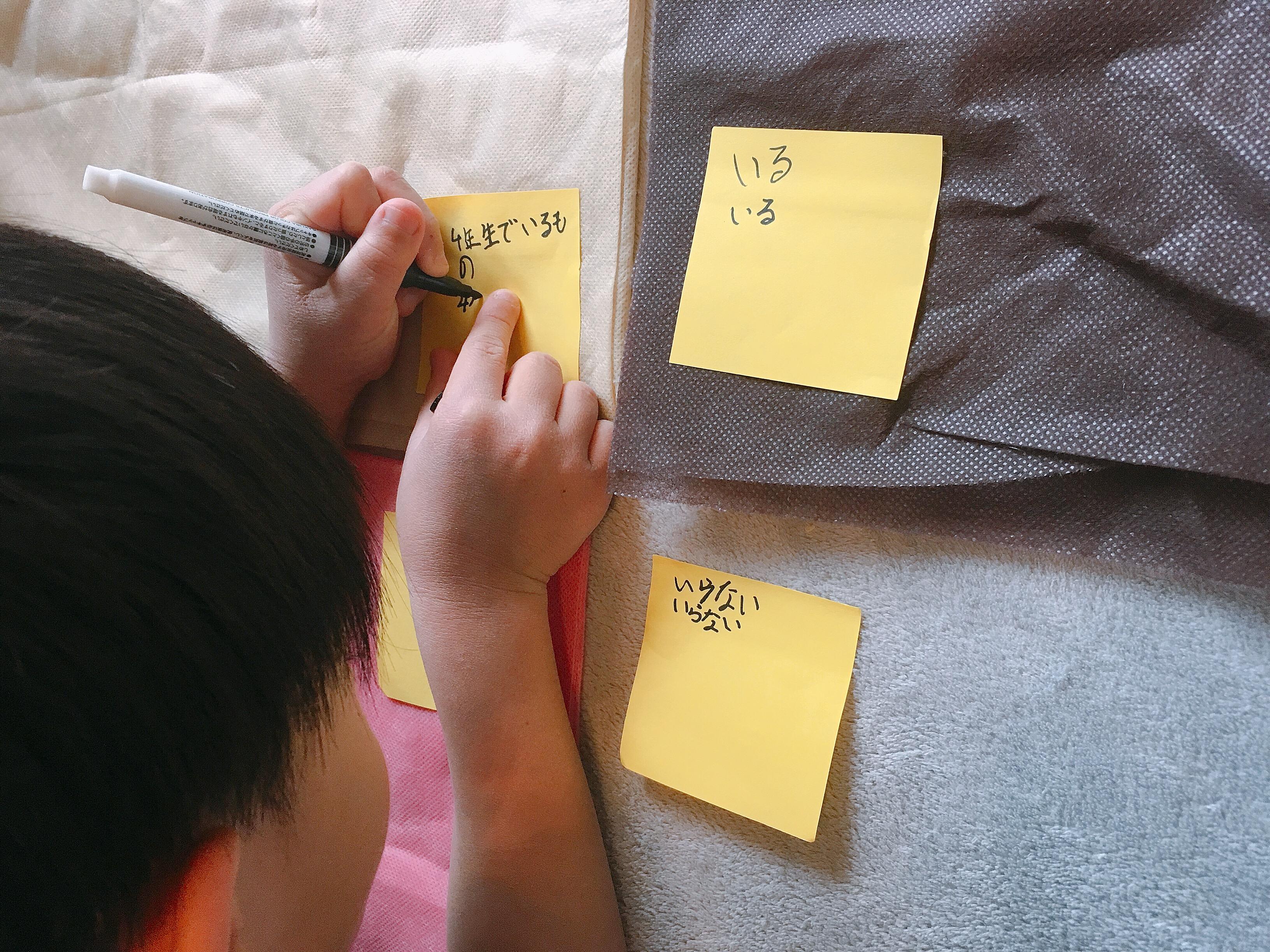 新学期直前! 小学4年生と 教科書の整理