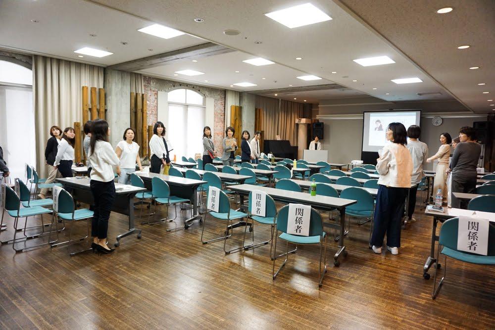 リハーサルをやってみて、気づいたこと3つ。 オーガナイズの日 チャリティイベント in 大阪