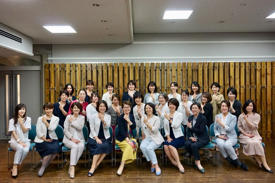 オーガナイズの日チャリティイベント・ダイジェスト・in大阪 ~充実した学びの3時間 を振り返る