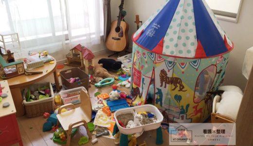 「3人姉弟のおもちゃで洗濯物が干せない」Y様【サポートの様子】