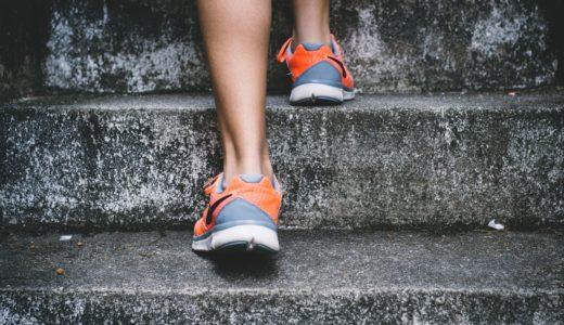 運動習慣を付けたい気持ちを助ける、ダイエットアプリ FiNC