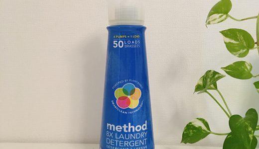 kurasso 記事更新「コスパ最高の液体タイプ洗濯洗剤はいかが?」