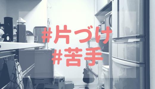 7分で片づくキッチン