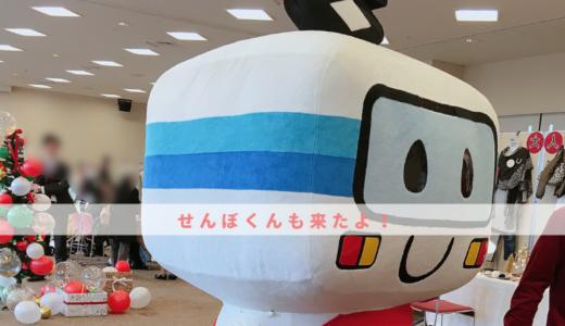 【開催レポート】105人がご来場!泉北まるしぇ2018