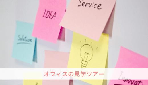 働く意欲がわく!KOKUYO梅田ライブオフィスのしくみ