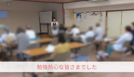 堺市立南老人福祉センターで片づけ講座でした