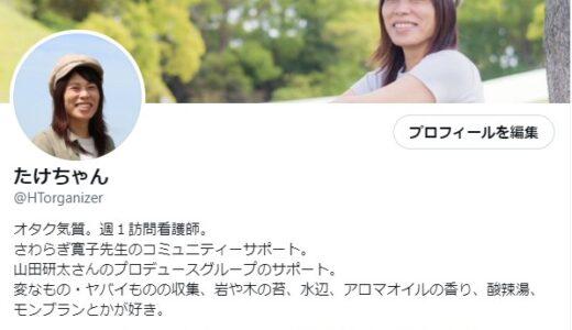 山田研太(やまけん)さんの天プロで、私のオリジナリティを見つけた。(たぶん)